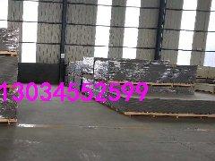 聚丙烯(PPS)板阻燃板